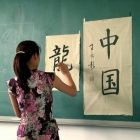 chinese tuition rate singapore